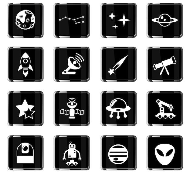 Iconos web de espacio para el diseño de la interfaz de usuario