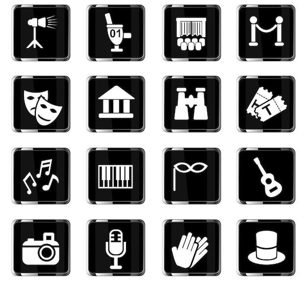 Iconos de la web de teatro para el diseño de la interfaz de usuario