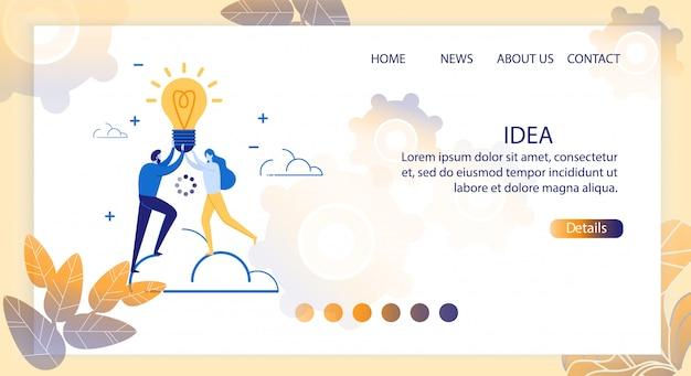 Idea de inscripción, ilustración vectorial página de destino