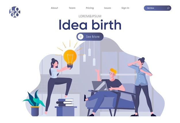 Idea nacimiento página de inicio con encabezado. estudiantes discutiendo proyecto, equipo de startup lluvia de ideas sobre nueva gran idea en la escena de la oficina. ilustración plana de situación de coworking, trabajo en equipo y creatividad.