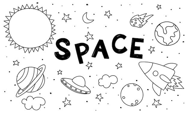 Illsutration de la ciencia espacial
