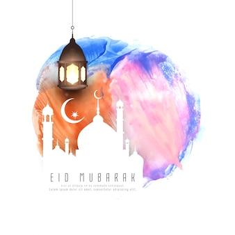 Ilustración abstracta del fondo acuarela eid mubarak