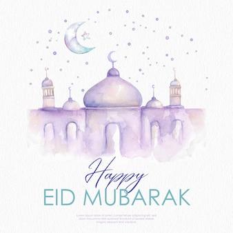 Ilustración acuarela islámica eid mubarak