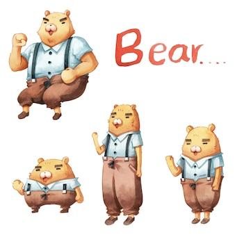 Ilustración acuarela de lindos osos amarillos