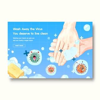 Ilustración acuarela de seguridad de coronavirus