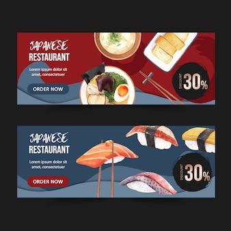 Ilustración acuarela con temática creativa de sushi para pancartas, publicidad y folleto.