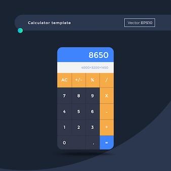 Ilustración aislada calculadora original del vector. estilo moderno.