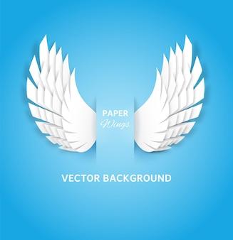 Ilustración de alas de papel