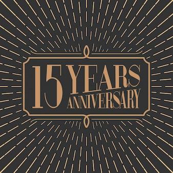 Ilustración de aniversario, icono
