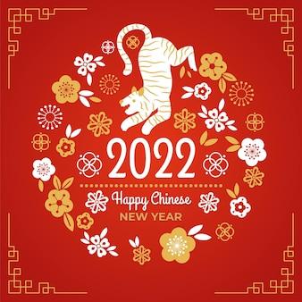Ilustración de año nuevo chino rojo y dorado 2022 con tigre