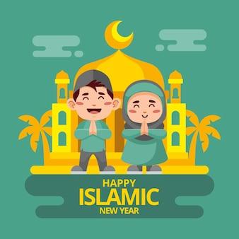 Ilustración de año nuevo islámico de dibujos animados