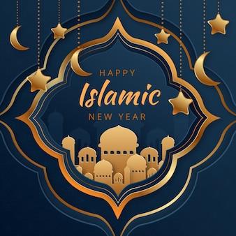 Ilustración de año nuevo islámico de estilo de papel