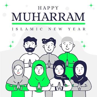 Ilustración de año nuevo islámico plano