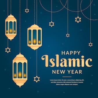 Ilustración de año nuevo islámico