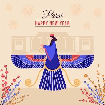 Ilustración de año nuevo parsi plana