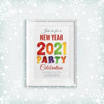 Ilustración de año nuevo