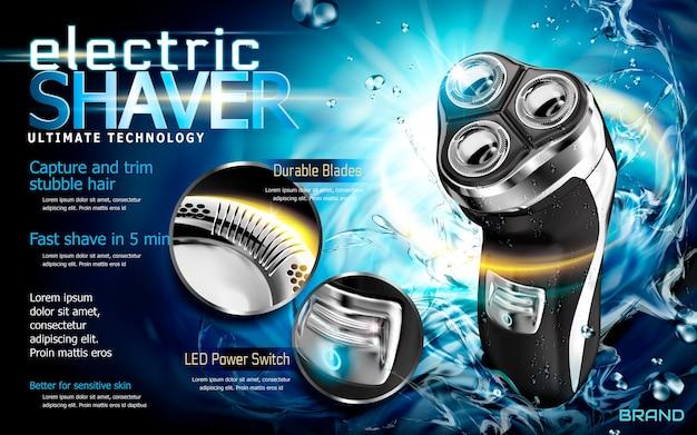 Ilustración de anuncios de afeitadora eléctrica