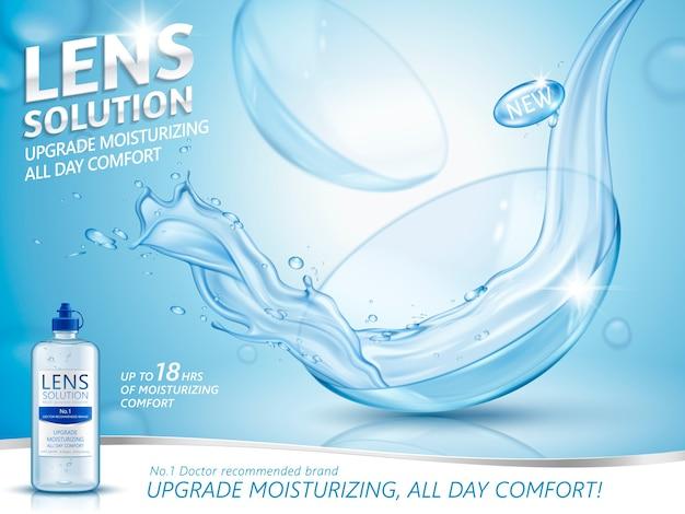 Ilustración de anuncios de solución de lente