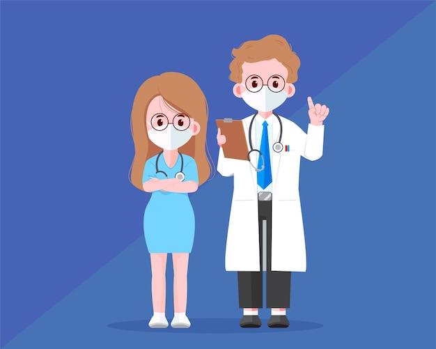 Ilustración de arte de dibujos animados de buen equipo médico médico