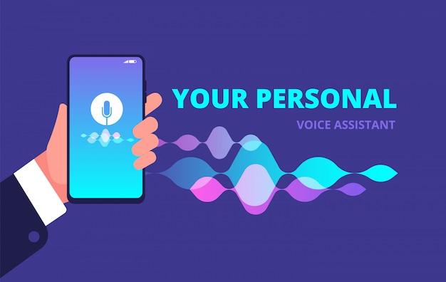 Ilustración de asistente de voz