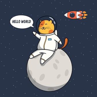 Ilustración de astronauta de gato divertido sentarse en la luna