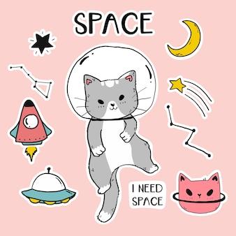 Ilustración de astronauta lindo gato feliz
