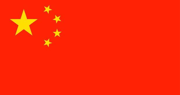 Ilustración de la bandera de china