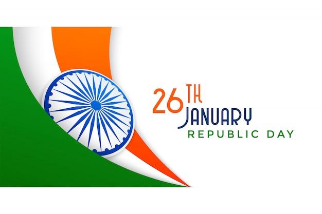 Ilustración de bandera india para el día de la república