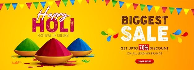 Ilustración de banner holi para venta y promoción.