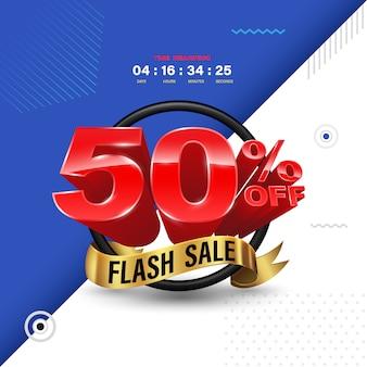 Ilustración de banner de venta flash de 50 por ciento para publicidad de promoción.
