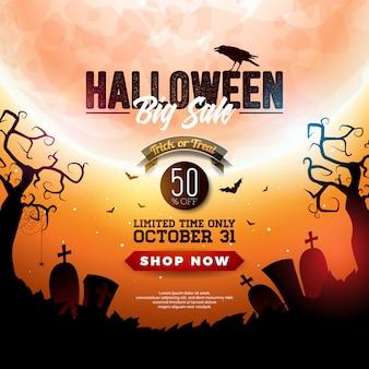 Ilustración de banner de venta de halloween con luna