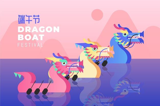Ilustración de barco de dragón degradado
