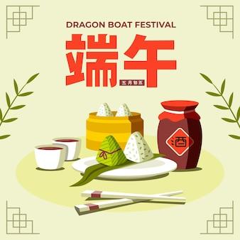 Ilustración de barco dragón plano