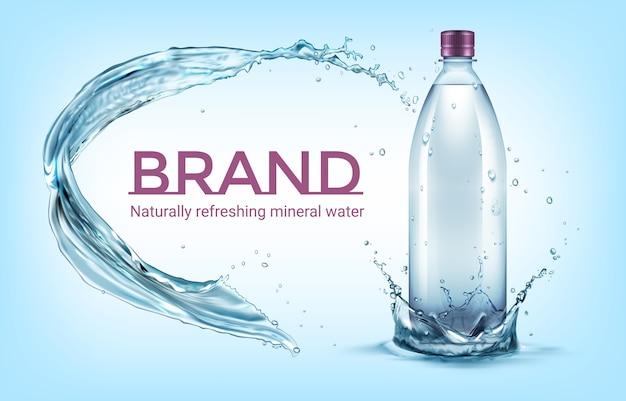 Ilustración de botella de plástico de pie en corona de agua