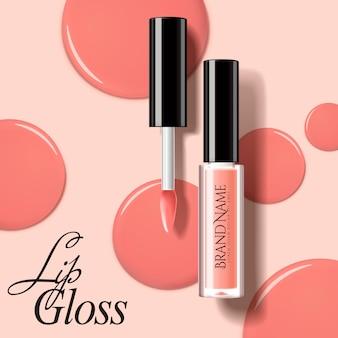 Ilustración de brillo de labios moderno