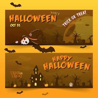 Ilustración de bruja de banner de fiesta de halloween