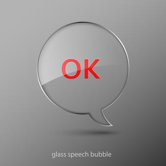 Ilustración de burbuja de discurso de vidrio realista.