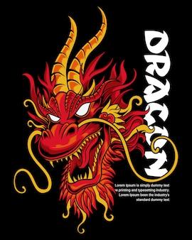 Ilustración de cabeza de dragón