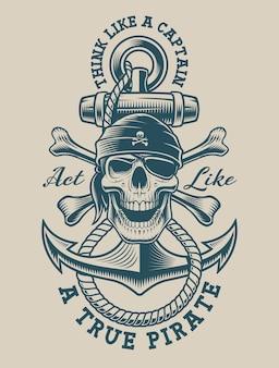 Ilustración de una calavera pirata con ancla vintage. perfecto para logotipos, diseño de camisetas y muchos otros usos.