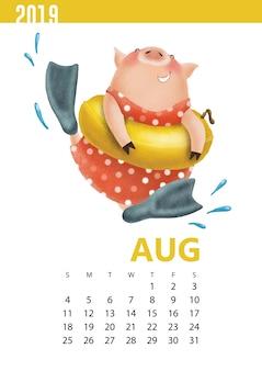 Ilustración de calendarios de cerdo divertido para agosto de 2019