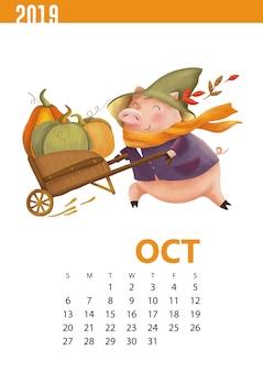 Ilustración de calendarios de cerdo divertido para octubre de 2019