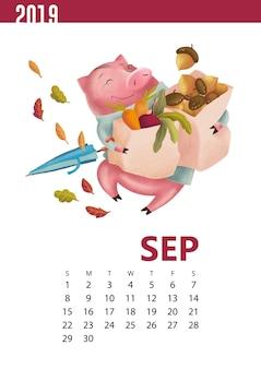 Ilustración de calendarios de cerdo divertido para septiembre de 2019