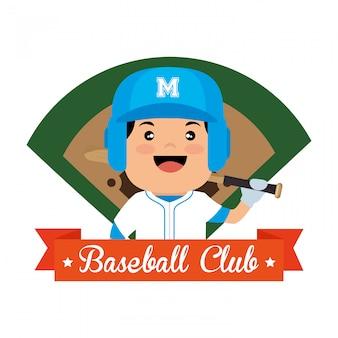 Ilustración de campo de jugador de club de béisbol