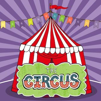 Ilustración de carpa de circo
