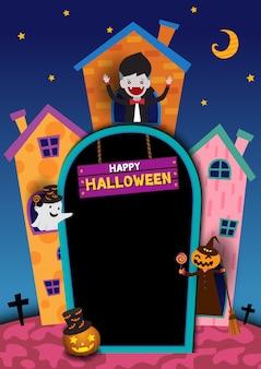 Ilustración de la casa de halloween para la plantilla de marco y el disfraz de monstruo