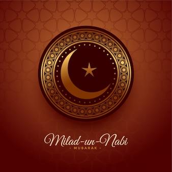 Ilustración de celebración de estilo islámico milad un nabi barawafat
