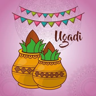 Ilustración de la celebración india de ugadi
