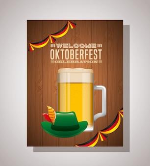 Ilustración de la celebración del oktoberfest, festival de la cerveza