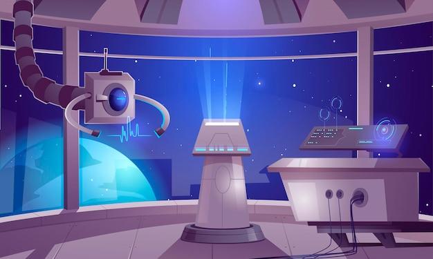 Ilustración del centro de control de la nave espacial
