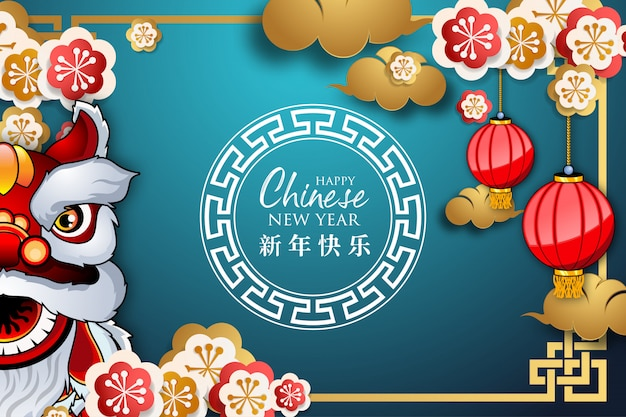 Ilustración china feliz año nuevo